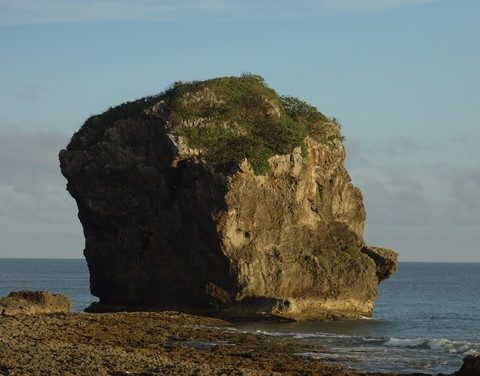 Sail Rock, things to do in Kenting, Taiwan