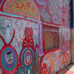 Thing to do in Taichung - Rainbow village, Taiwan