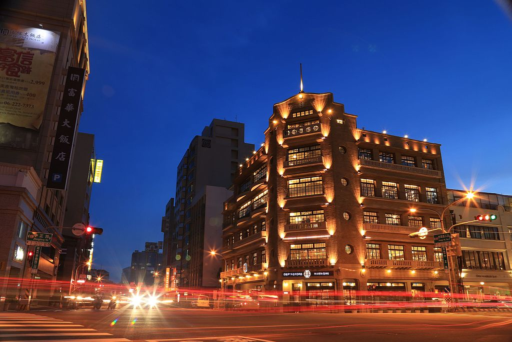 Hayashi Department Store, things to do in Tainan, Taiwan