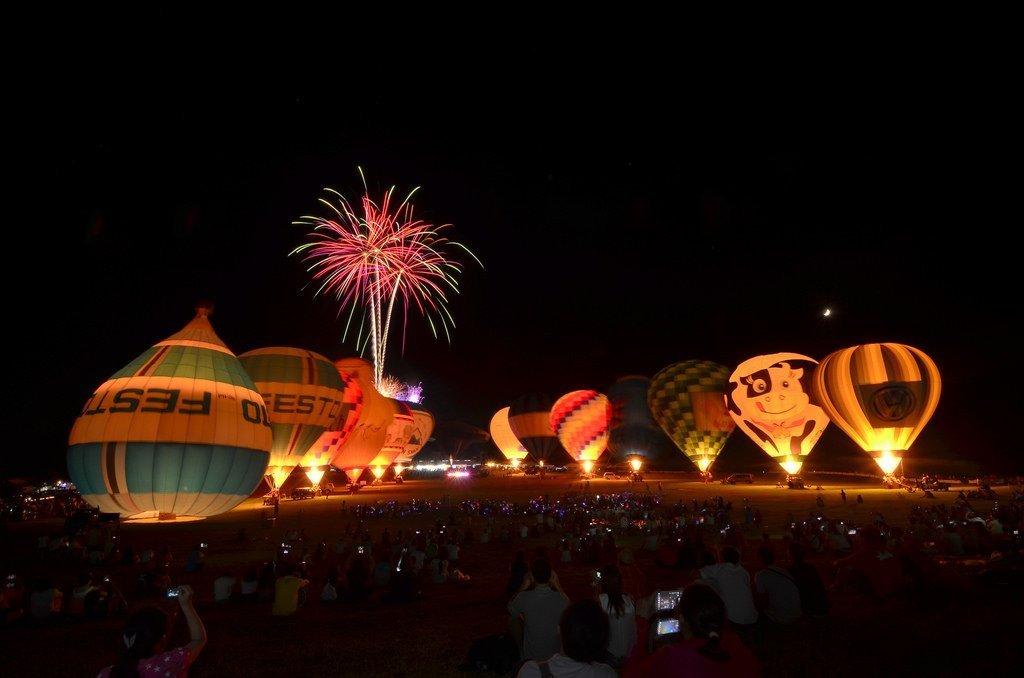 Hot air balloon festival, Taitung, Taiwan