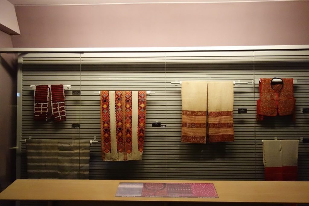 Taiwanese aboriginal tribe clothing