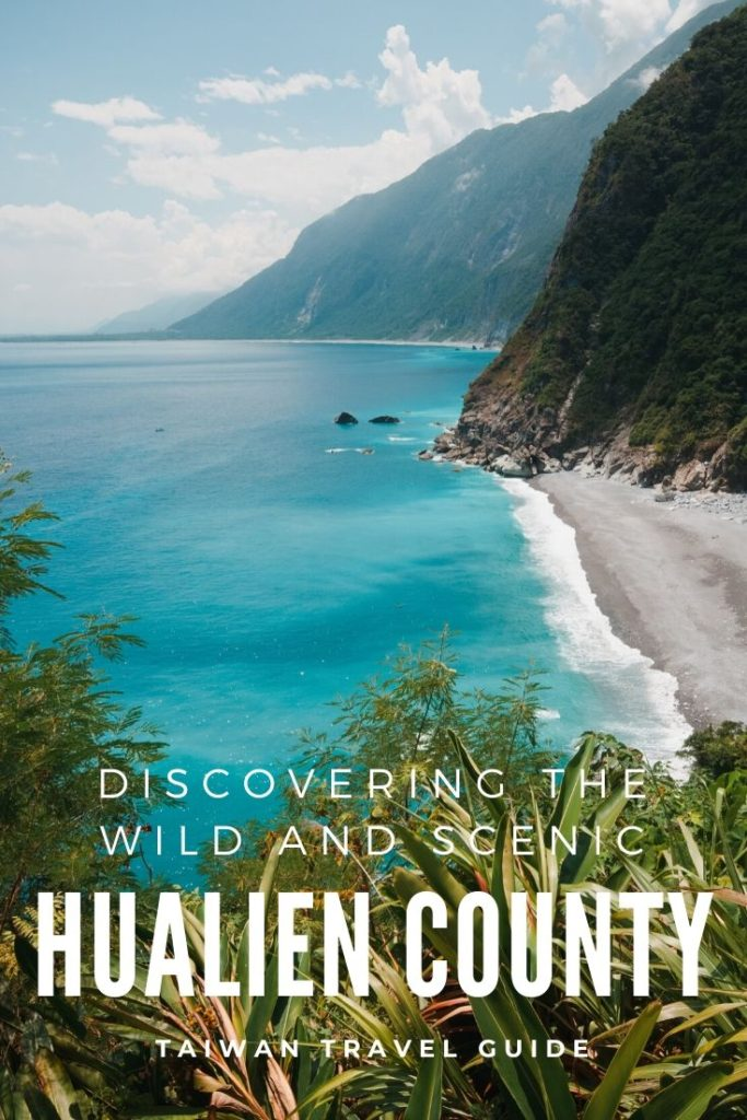 Hualien County Travel guide