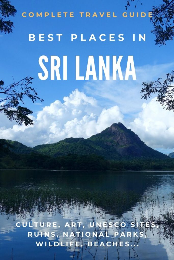 Nalanda lake, Sri Lanka